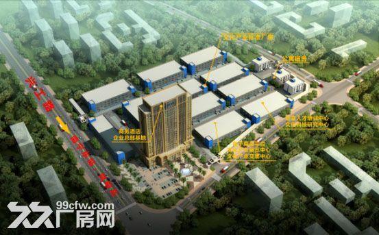 凤岭东站旁产业园,厂房办公综合体,50年产权-图(1)