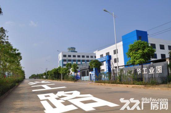 凤岭东站旁产业园,厂房办公综合体,50年产权-图(3)