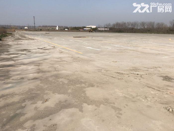 75亩物流集装箱堆场,钢管堆放,停车场出租-图(1)