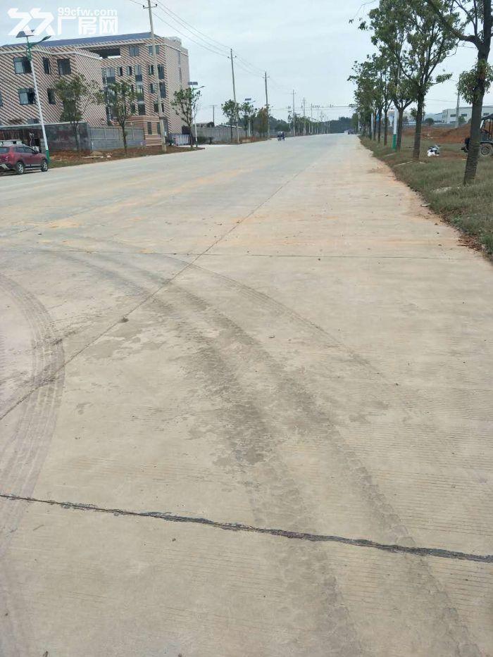 浏阳市附近优质土地转让-图(7)