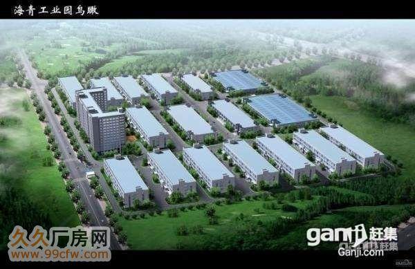 大连开发区仓储、厂房、宿舍、办公楼出租,面积7000平。-图(7)
