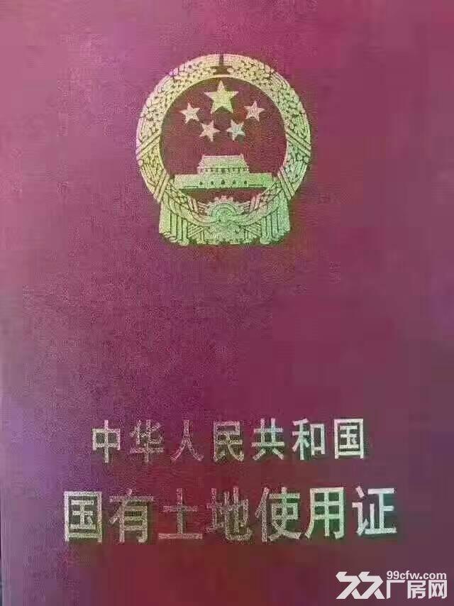 华夏幸福肇庆四会大沙产业新城25万/亩出售-图(7)