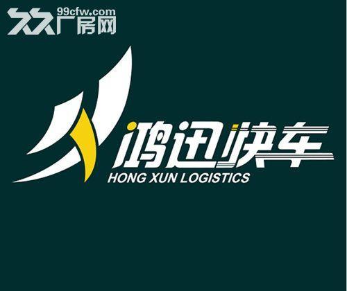 青岛胶州仓储仓库出租6000平,物流配送,长途短途货物运输-图(2)