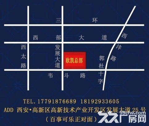 西高新厂房出租出售整租分租,转让均可-图(3)