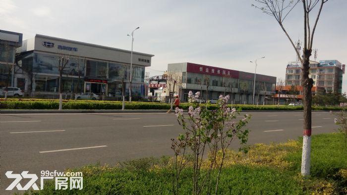 忻运维修园区火爆招商-图(2)