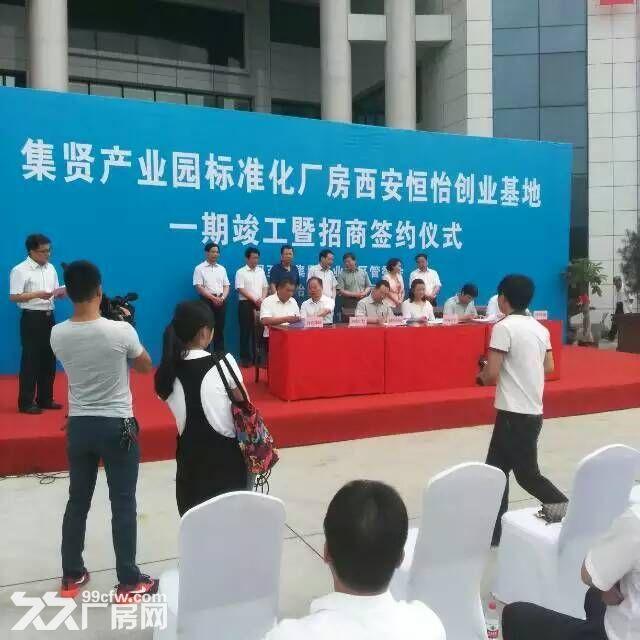 西安恒怡创业创新园厂房招租-图(6)