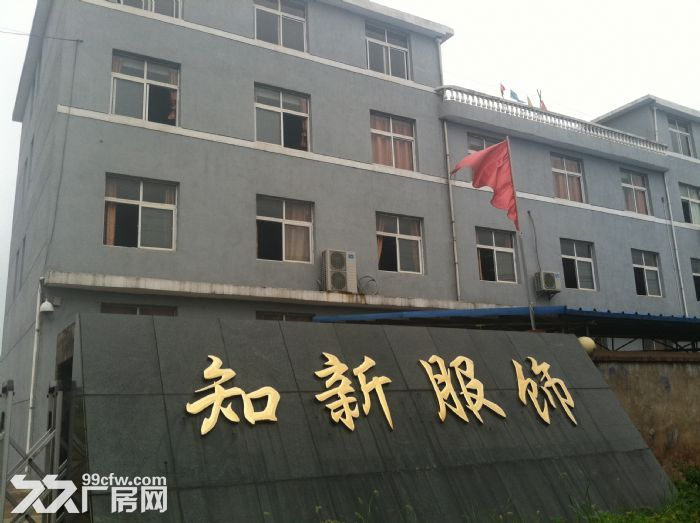 江西上饶玉山厂房出租、出售-图(1)