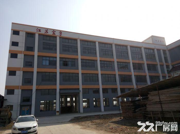 宁杭高速沿线葛村工业园厂房出租-图(1)