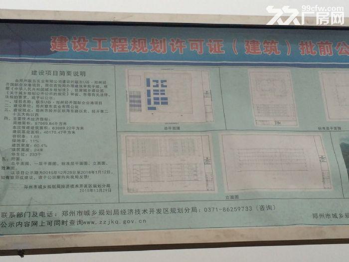 精密机械行业经开区航海路厂房租售-图(1)