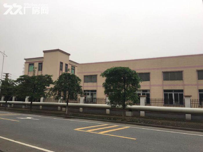 肇庆高新区的厂房租售-图(2)