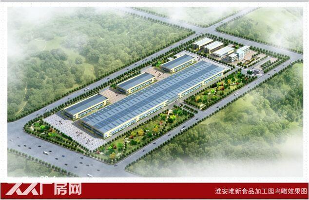 食品产业园30000平方厂房欢迎企业入驻-图(1)