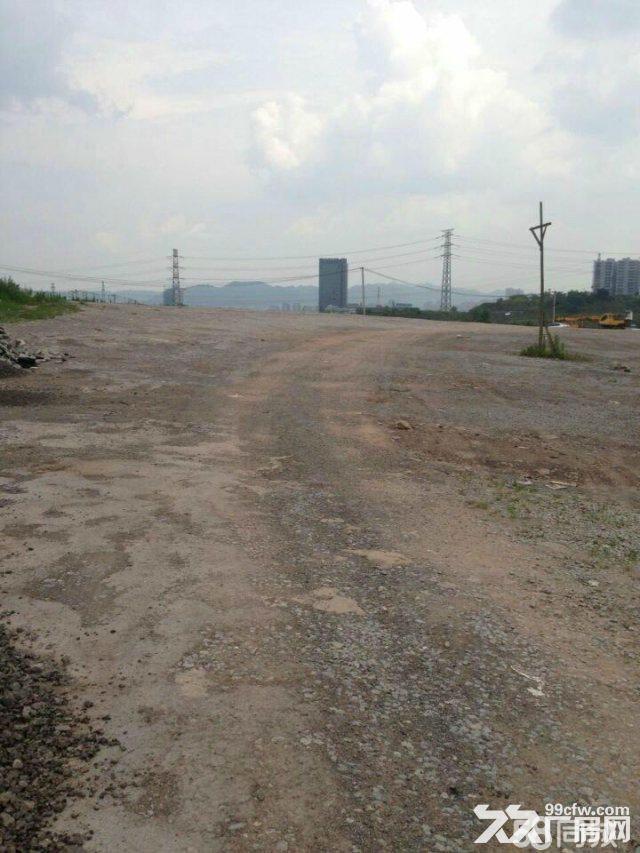 北碚蔡家8000平空地可做物流转运大型机具堆放场地可分租-图(4)