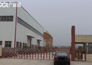 陕西宝鸡眉县霸王河工业园区50亩厂房出售租