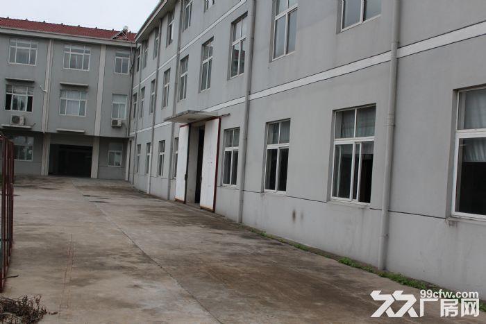 樊川有十三亩地出售,有土地证和房产证-图(1)