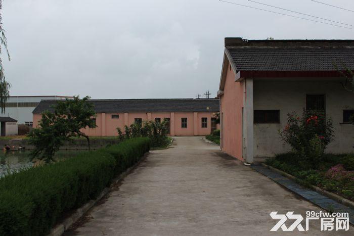 樊川有十三亩地出售,有土地证和房产证-图(2)