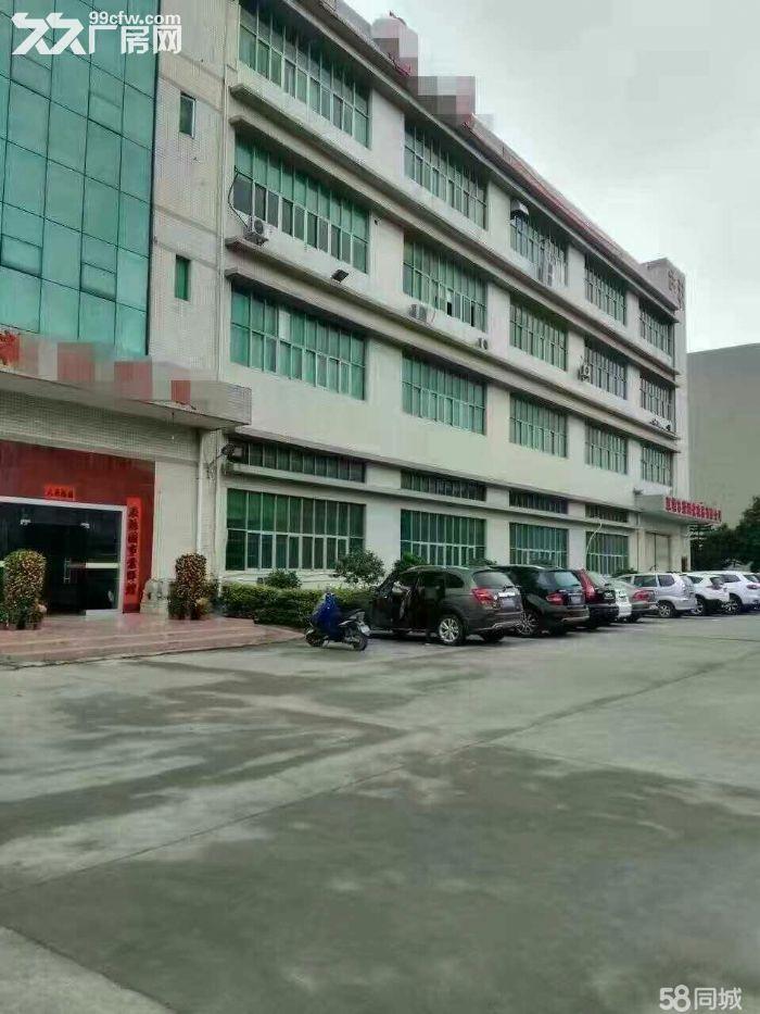 龙岗工业城红本独院出售16000平米-图(1)