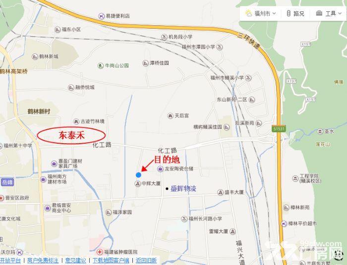 东泰禾附近出租仓库/国际仓储管理可根据需求面积-图(1)