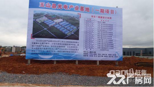上饶玉山工业园4万方厂房出租,单层一楼层高9.6米钢结构花园式工业园-图(3)
