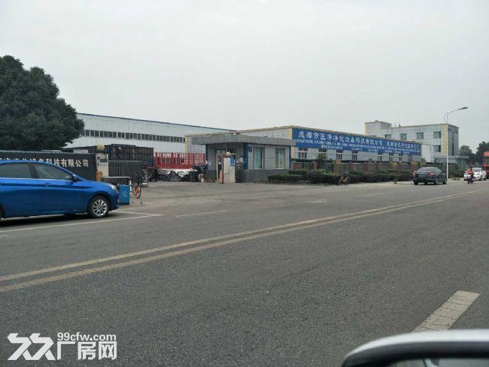 温江工业园仓库,厂房出租-图(1)