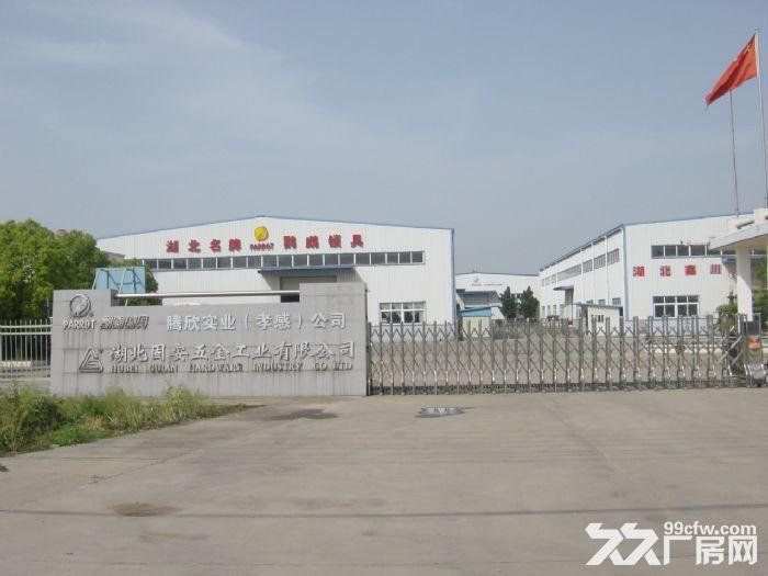 湖北固安五金工业有限公司厂房招租-图(1)