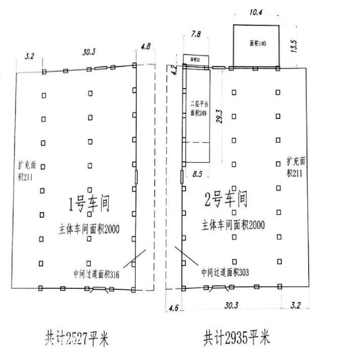 湖北固安五金工业有限公司厂房招租-图(2)