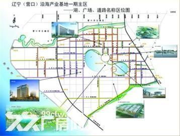 国家自贸区—五矿营口产业园−−厂房、土地销售及写字楼租赁(营-图(1)