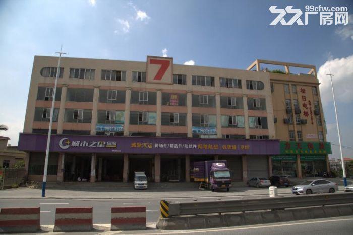 顺德龙江整幢商业楼出售,一线马路面,交通便利-图(4)
