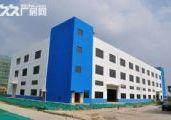 凤岭东站旁产业园,厂房办公综合体
