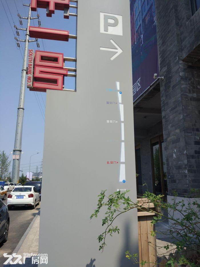 东四环CBD商圈四惠地铁南岸一号精装300平独栋产业园办公租-图(2)
