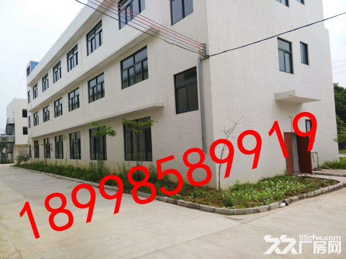 大量厂房仓库和地皮租售,面积从1000−−70000均有-图(3)