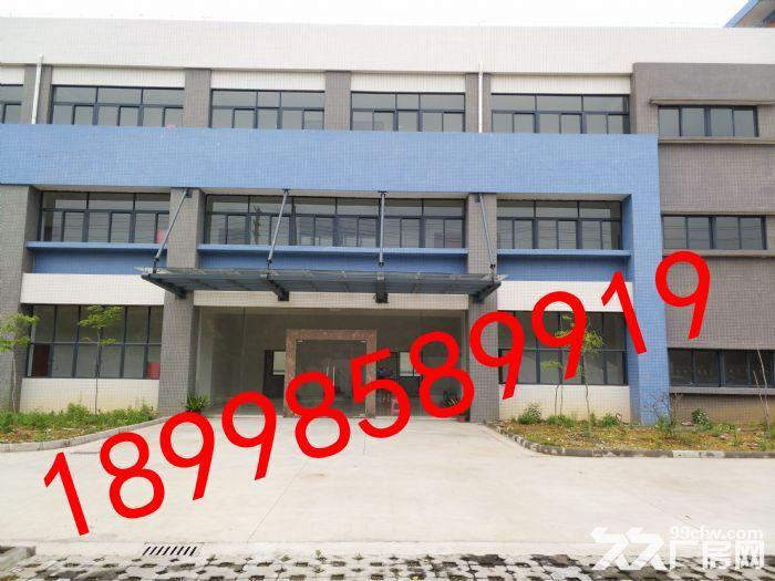 大量厂房仓库和地皮租售,面积从1000−−70000均有-图(6)
