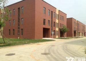 (出售)唐山市高新区50年国有工业大产权工业园区厂房出售