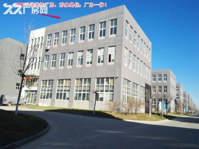 【1200平米独栋厂房】形象绝佳厂办一体可环评!-图(1)