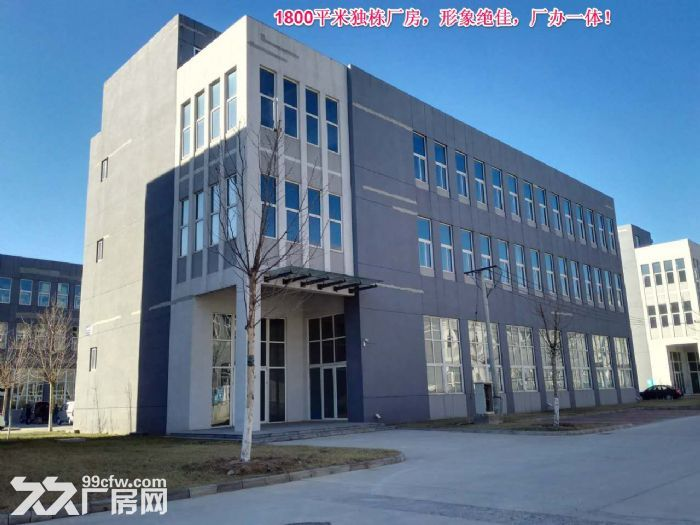 【1200平米独栋厂房】形象绝佳厂办一体可环评!-图(4)