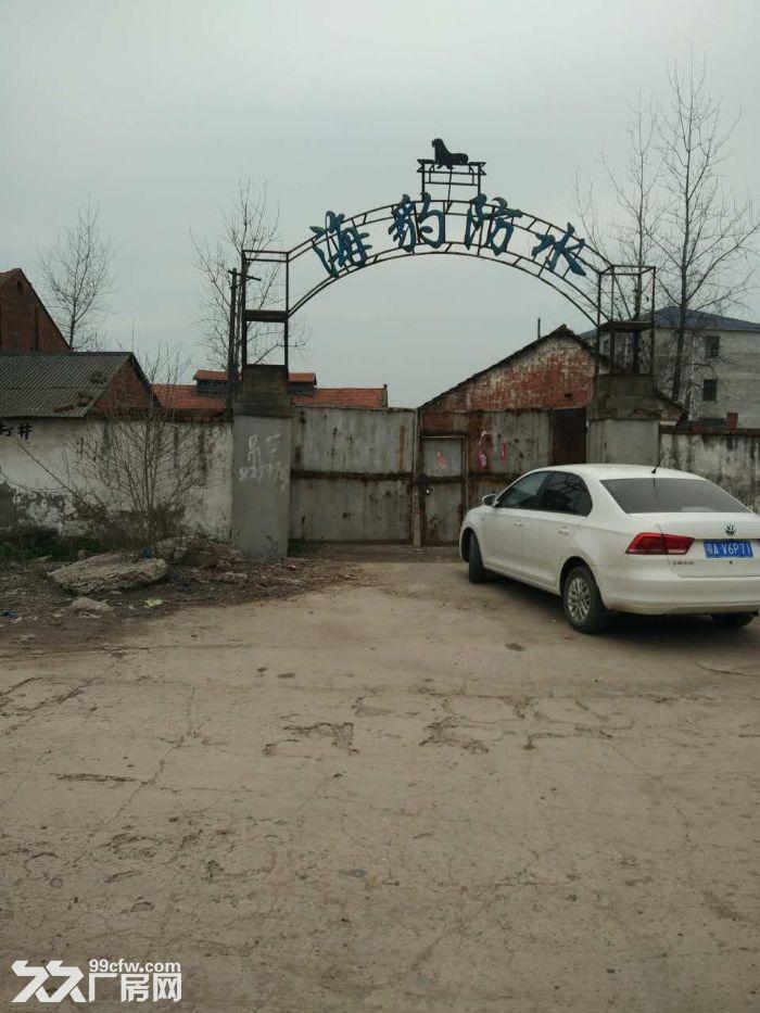 新河经济开发区旁旧厂房土地出售-图(1)
