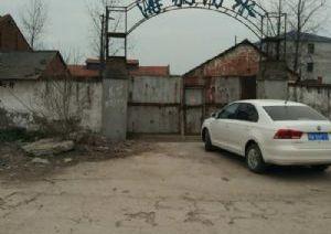 新河经济开发区旁旧厂房土地出售