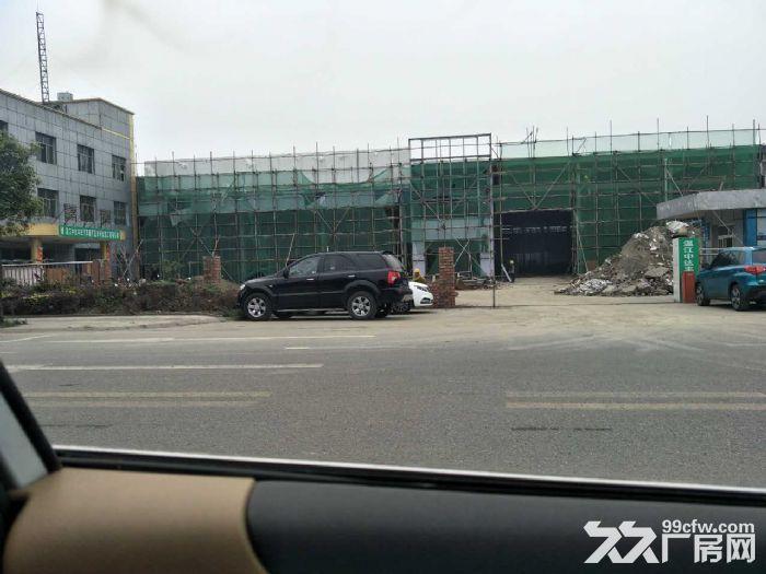 温江汽贸城火热招商!!!-图(1)