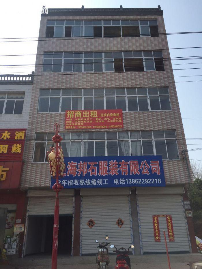 姚李镇2000平3间5层招租内设电梯办公住宿宾馆厂房-图(3)