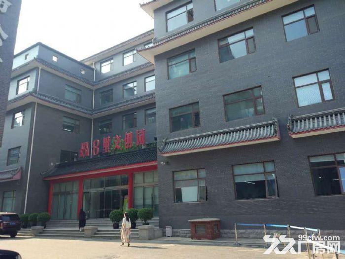 东四环尚8里文创园200平米招租紧邻四惠大厦-图(4)