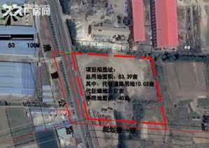 40亩,工业用地,产权清晰,可分割