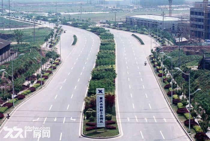 重庆二环高速出入口200米工业地整体出售-图(3)