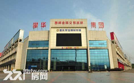 双福高速口轻轨线旁30亩土地整体出售-图(2)