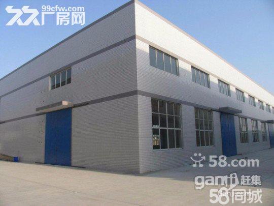 塘栖超山风景区附近4亩土地3800厂房出售-图(1)