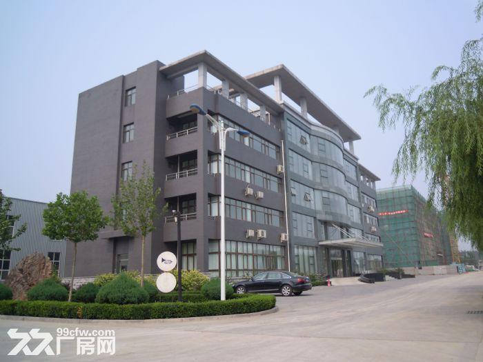 三河正规工业园区厂房面积30000平米可注册环评分组-图(4)