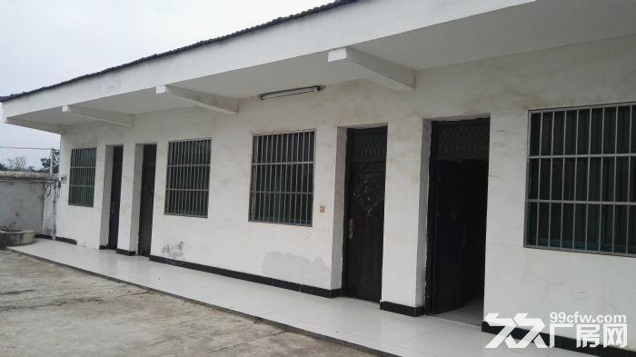 全新厂房,一站式办公对外招租-图(4)