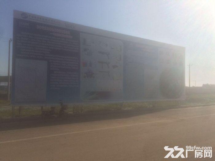 河北唯一一块紧挨机场工业用地出售,升值潜力巨大-图(4)
