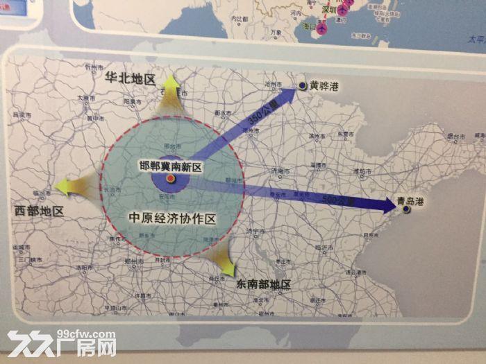 1.河北邯郸机场旁20亩−500亩工业用地招商-图(4)