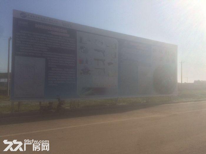 1.河北邯郸机场旁20亩−500亩工业用地招商-图(3)