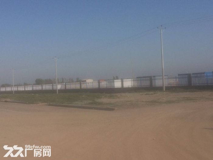 2.邯郸经济开发区20亩−100亩工业用地出售-图(2)