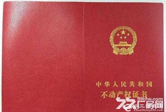 东莞长安镇占地36亩建筑38638平米国有证厂房-图(2)